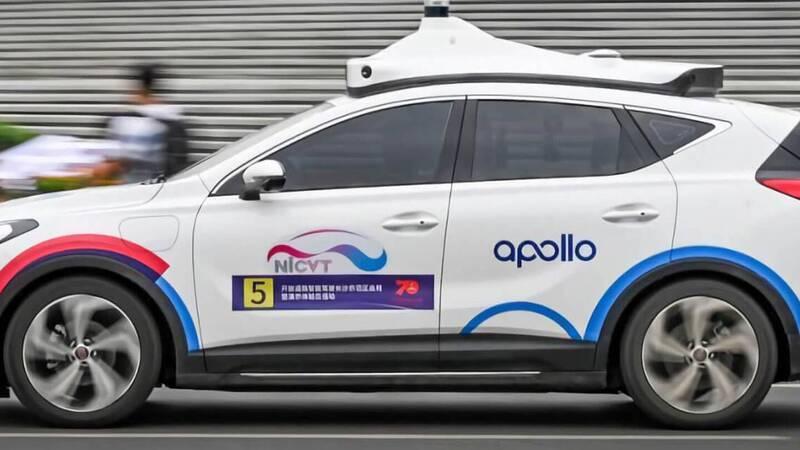 Robotaxi Baidu, nel 2022 arrivano i veic …