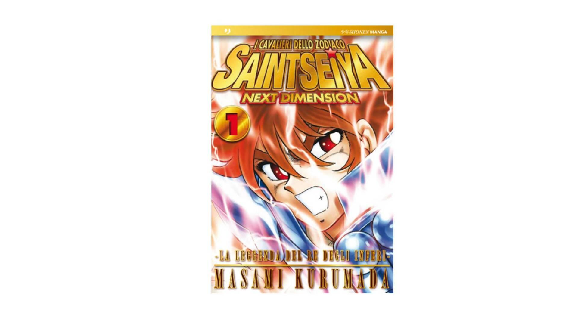 Saint Seiya - Next Dimension