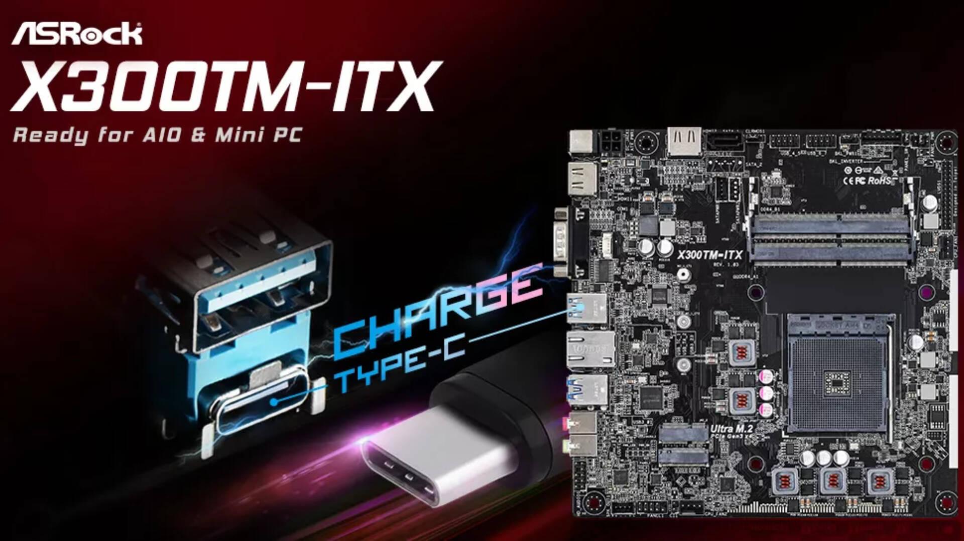 AMD AM4 X300TM-ITX
