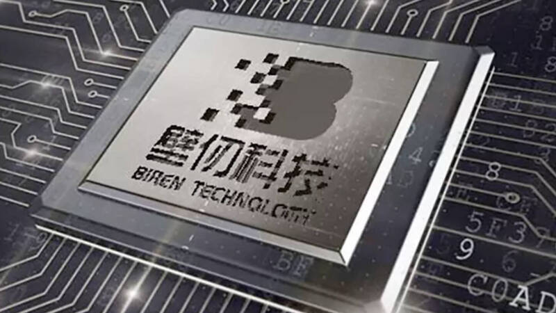 Chinese Biren Technology is preparing to produce its first 7nm GPU