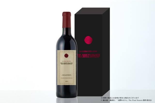 L'Attacco dei Giganti - il pericoloso vino di Marley diventa realtà