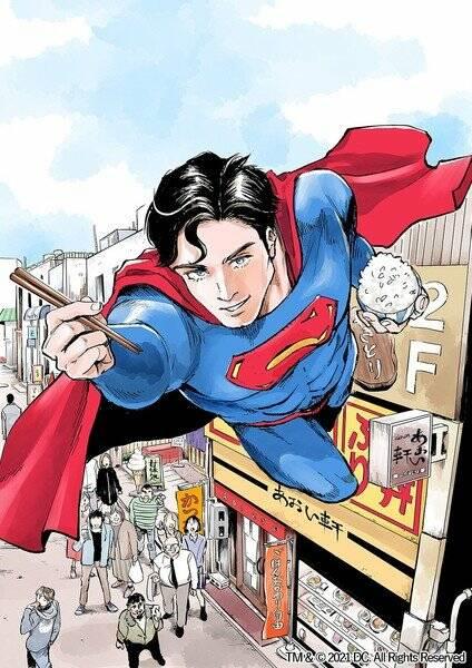 Superman - Kodansha annuncia il manga