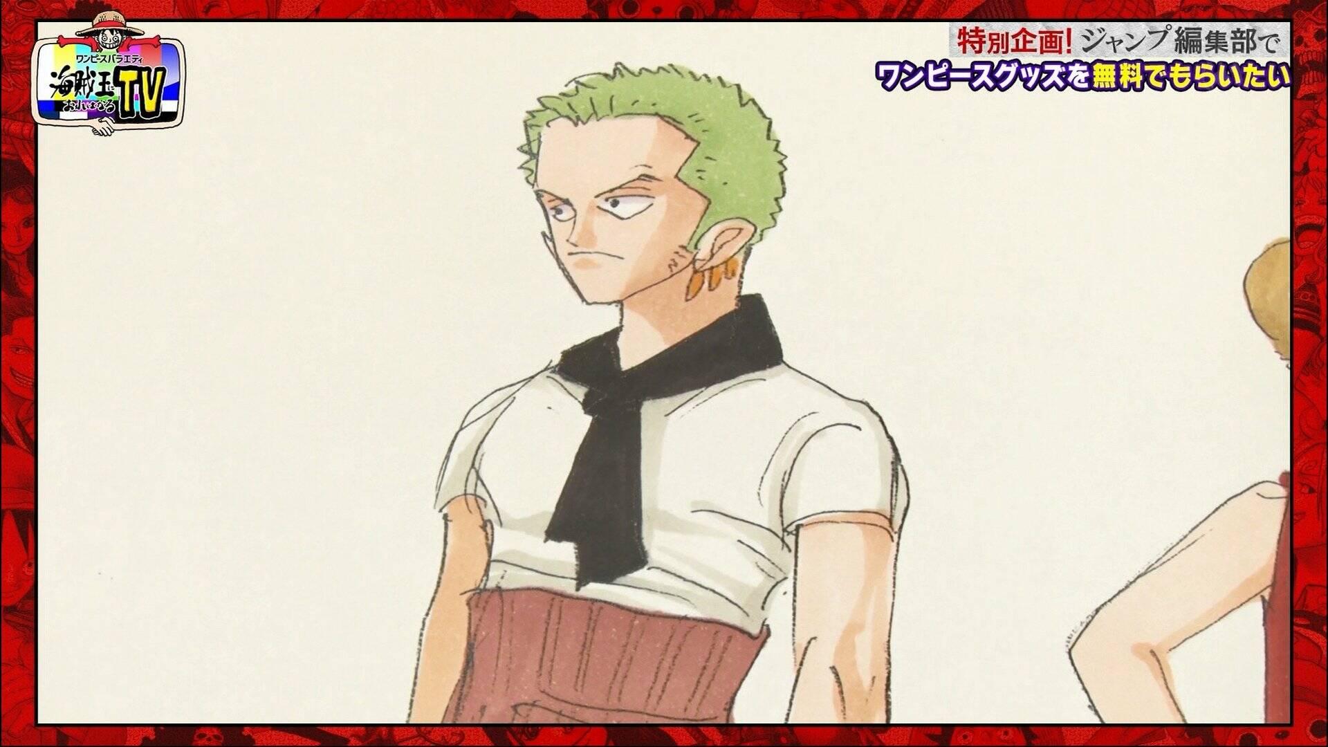 One Piece - gli sketch del 1° capitolo del manga