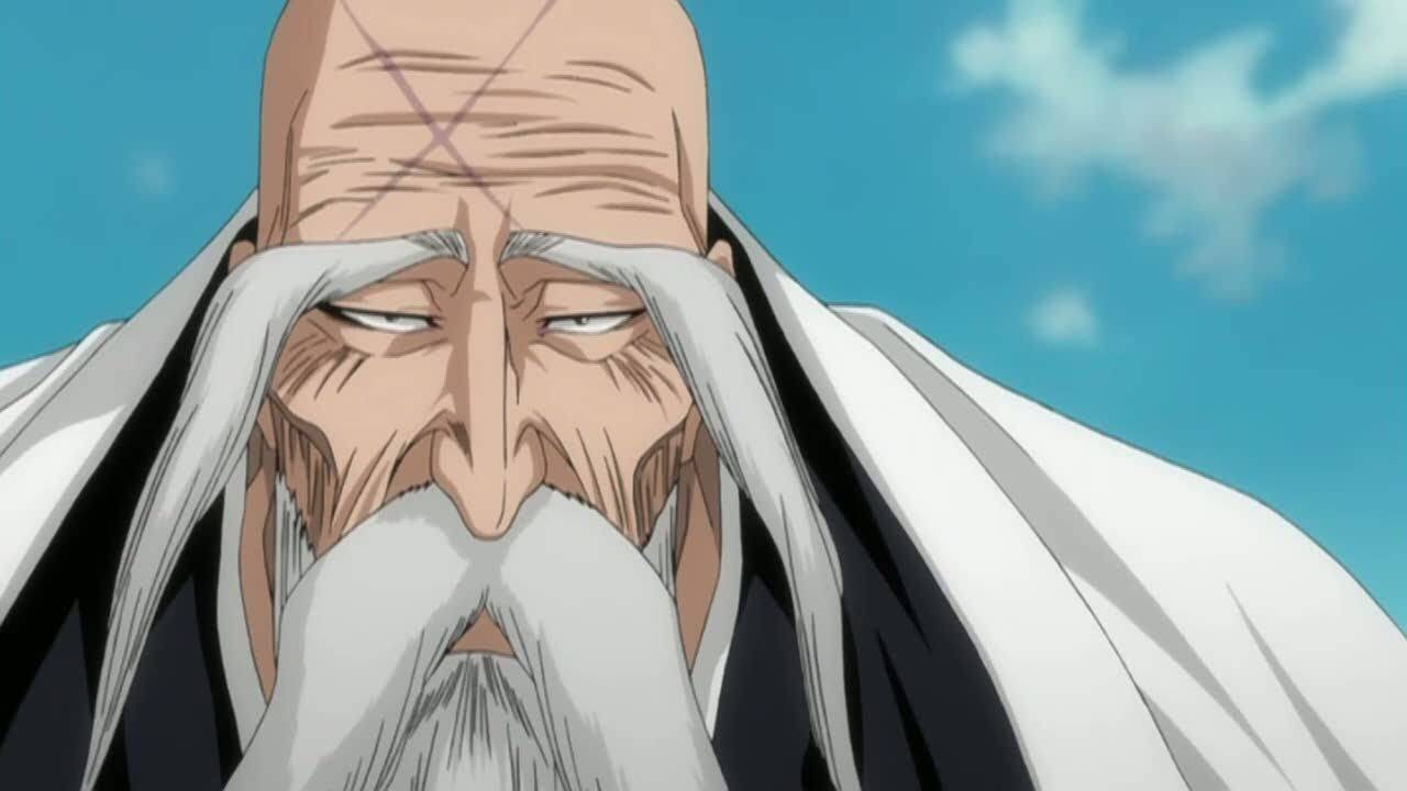 Shigekuni Yamamoto Genryūsai