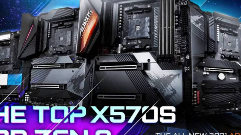 Gigabyte, here are the new motherboards based on AMD's X570S chipset