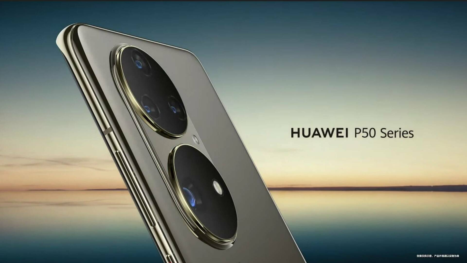 Huawei P50 render ufficiale