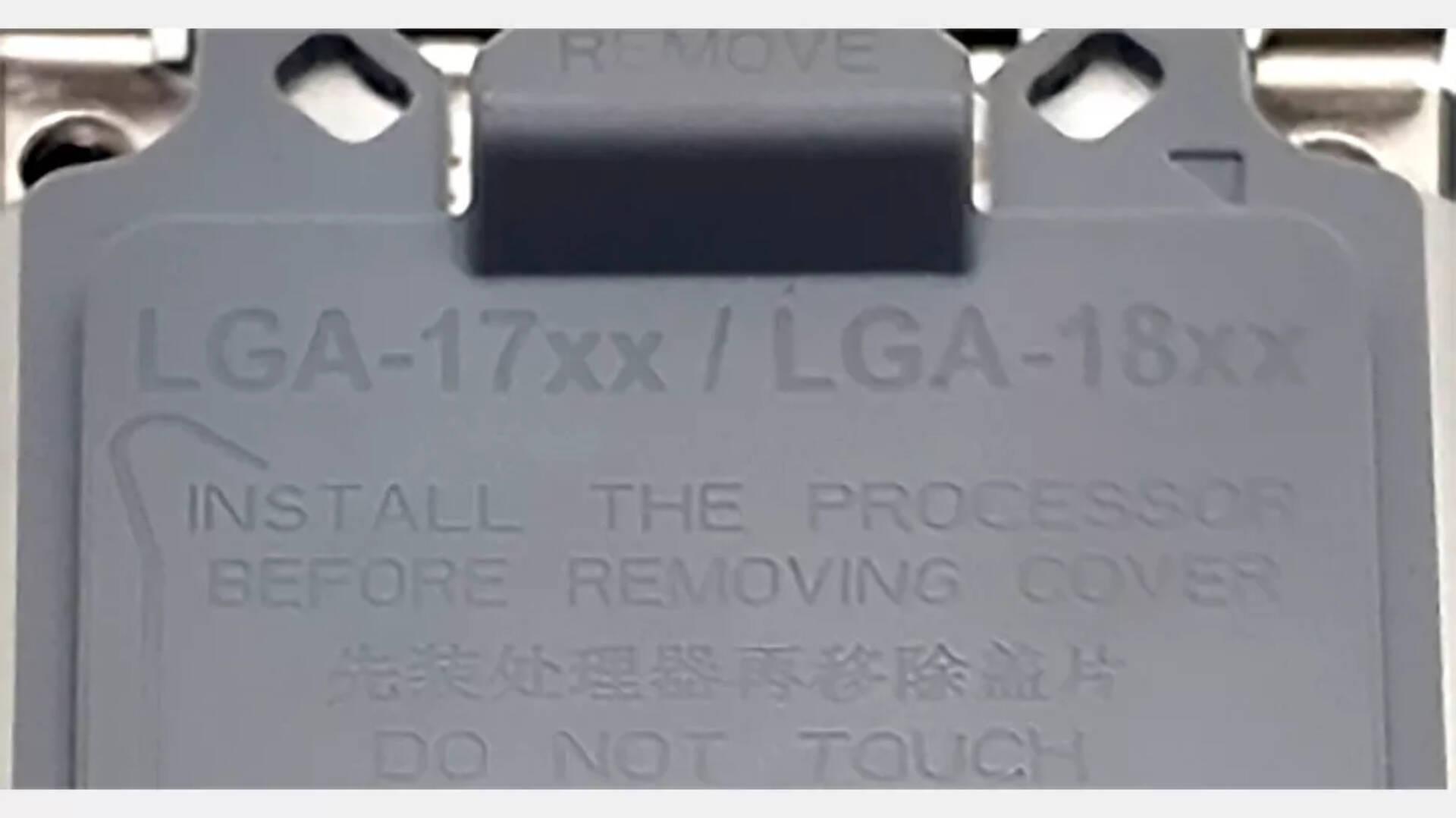 Intel LGA1800