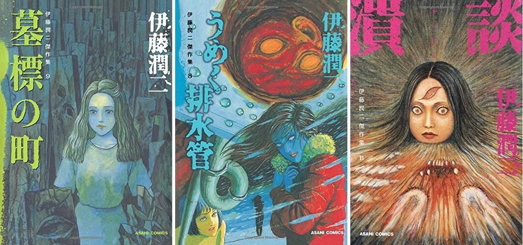 Le novità di J-POP Manga per i prossimi mesi: Junji Ito, Super Mario e The Promised Neverland