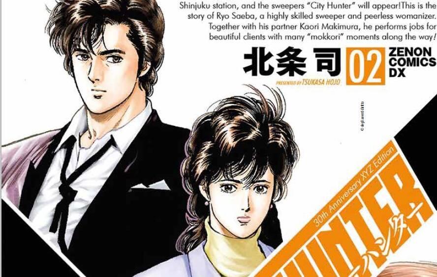 Le novità Planet Manga di agosto 2021