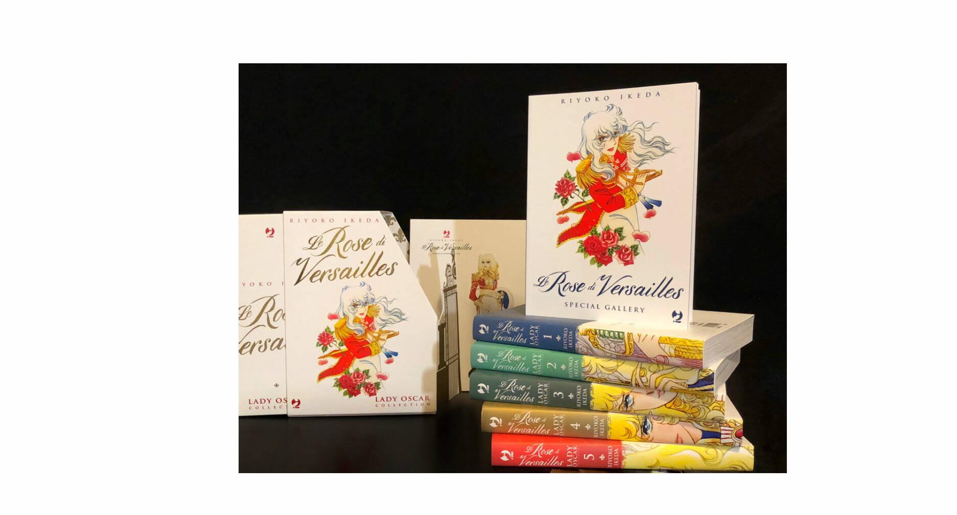 Le Rose di Versailles - Lady Oscar Collection BOX (1-5)