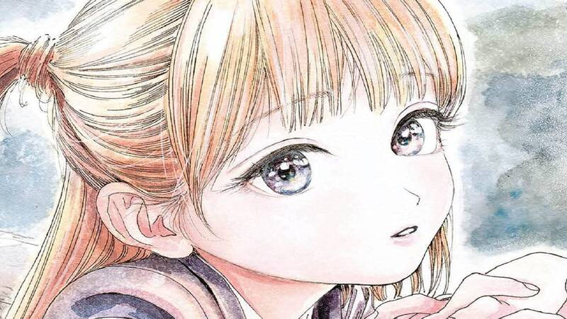 The editions BD and J-POP Manga releases on June 30, 2021