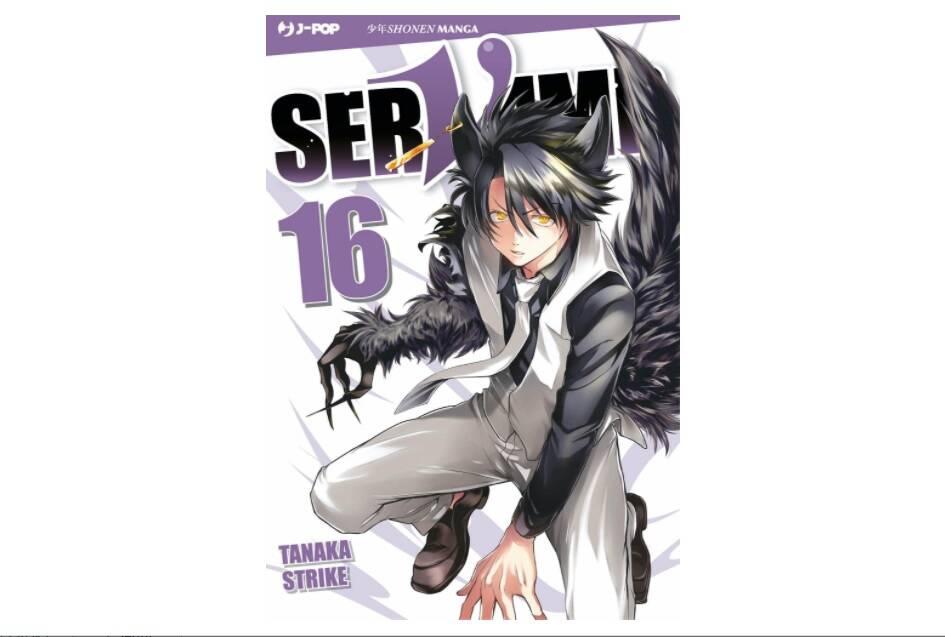 Le uscite Edizioni BD e J-POP Manga del 30 giugno 2021
