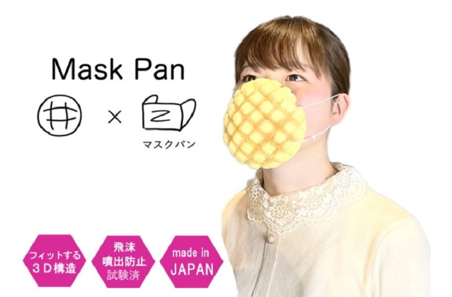 Mask Pan