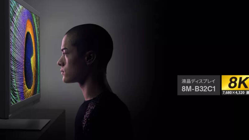 Sharp, the first 8K monitor with 1,000 nits of brightness is coming