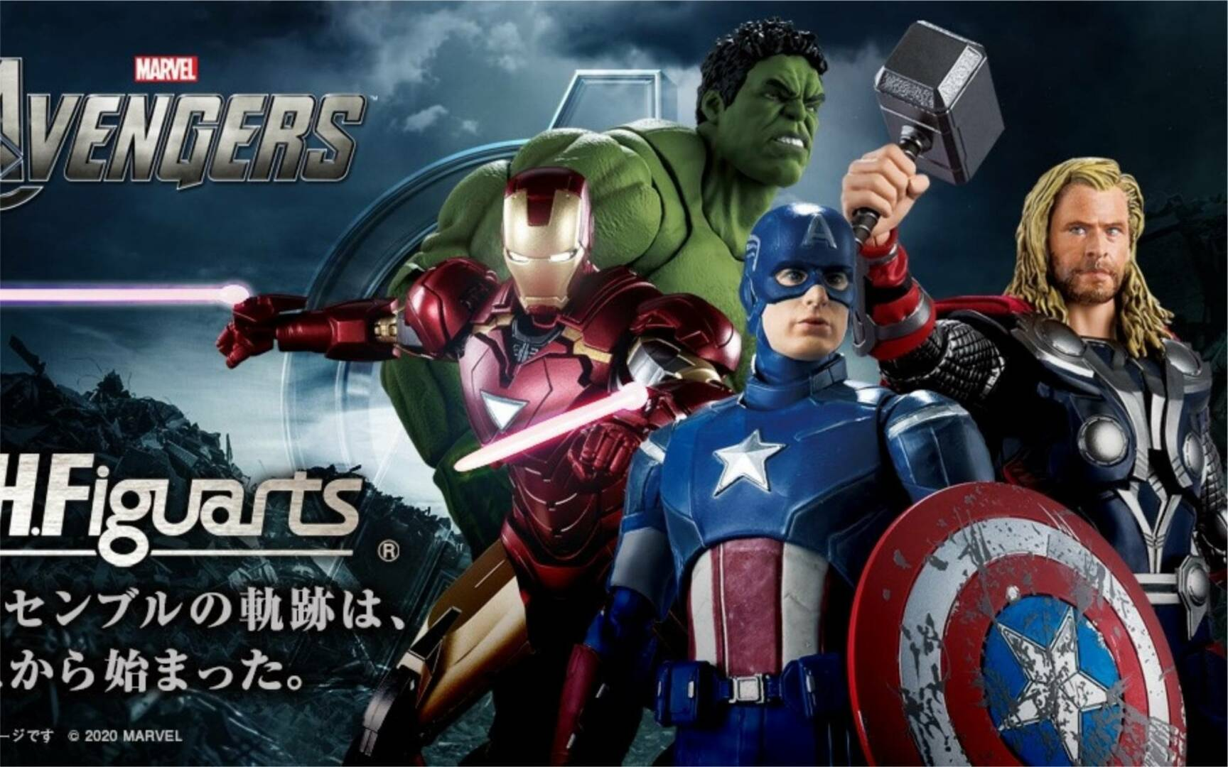 Tamashii Nations – Bandai, le uscite di Giugno 2021