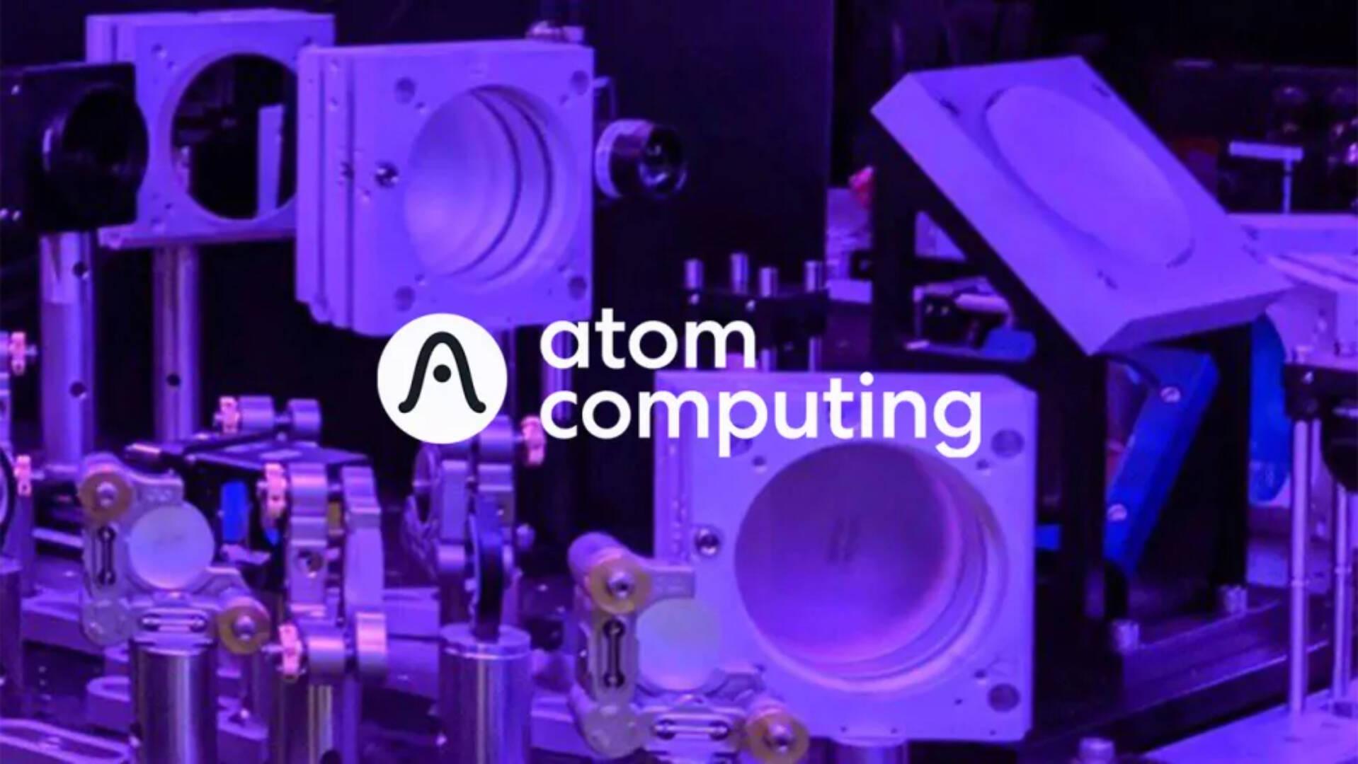 Atom Computing