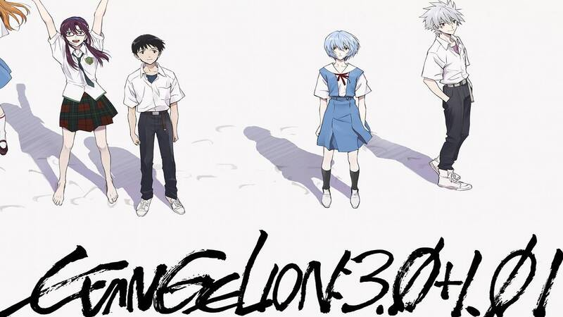 Evangelion 3.0 + 1.0 may not be the end, word of the Year
