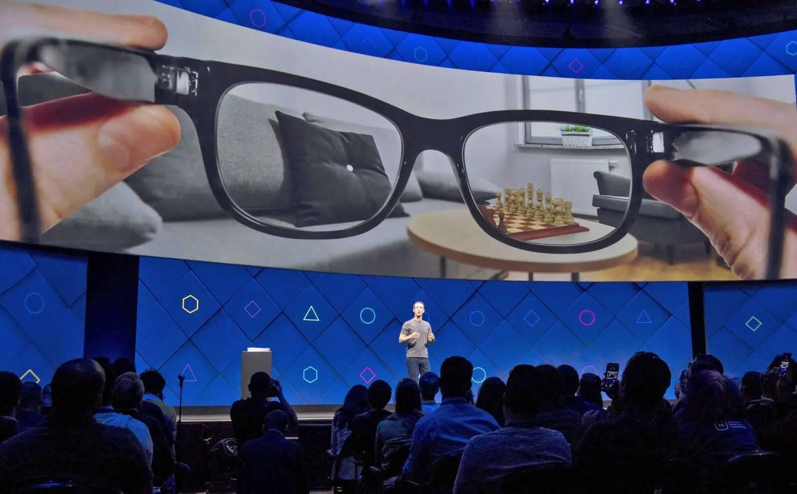 Facebook smart glasses