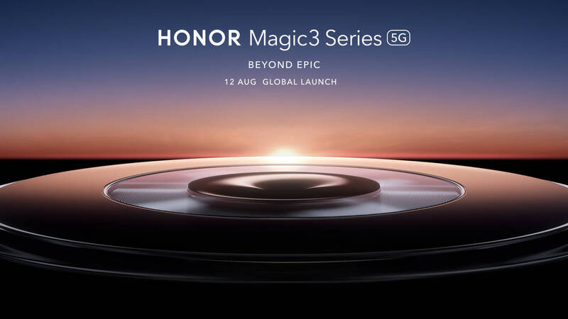 Honor Magic3, waterfall display and gigantic photographic module confirmed?