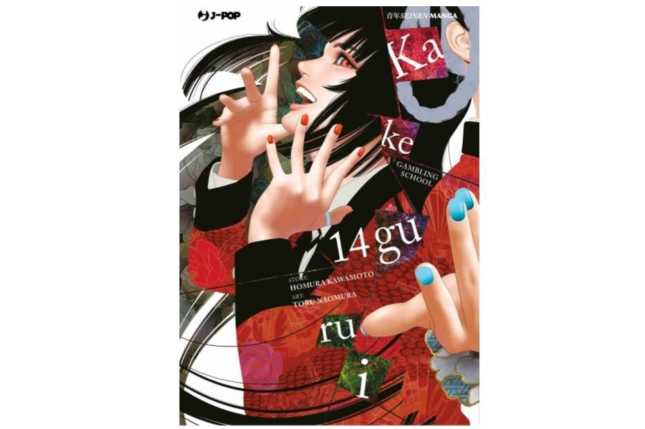 Le uscite J-Pop Manga del 21 luglio 2021