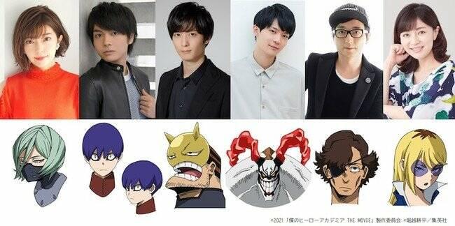 my hero academia - world heroes' mission personaggi manga
