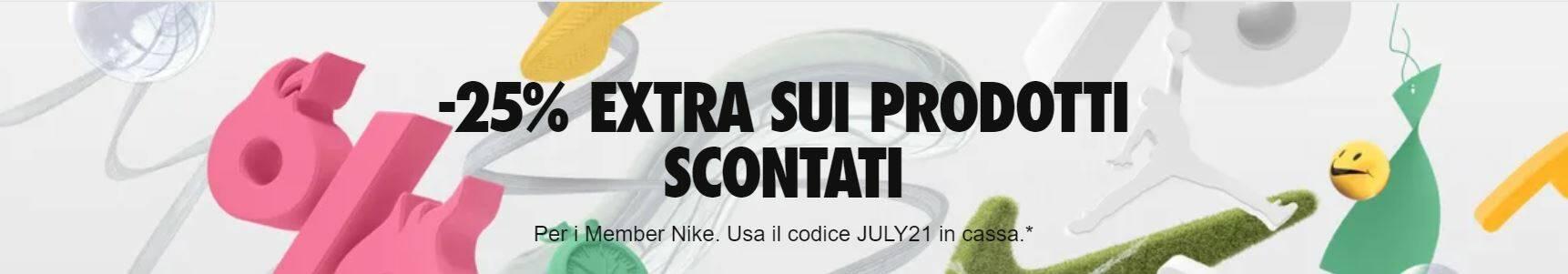 Nike 25% di sconto