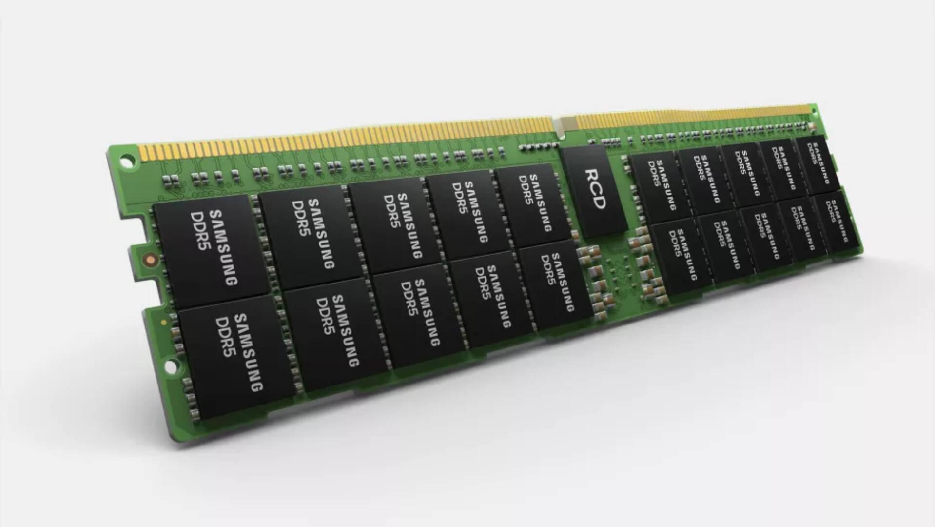 Samsung RIMM
