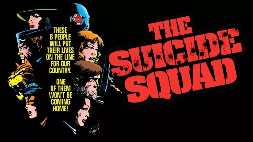 Suicide Squad: la storia e le letture essenziali