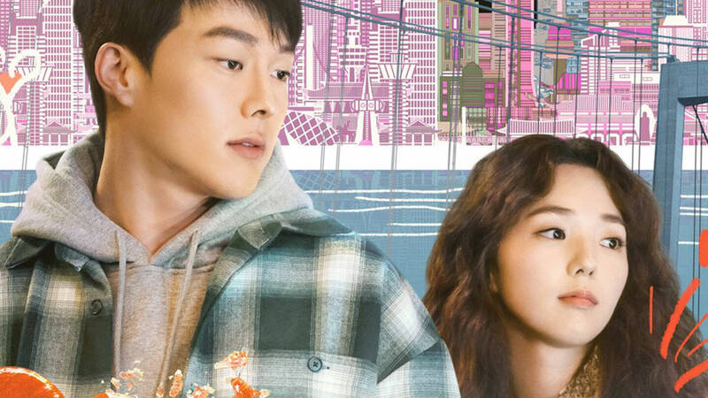 Sweet & Sour, review of the Korean film available on Netflix