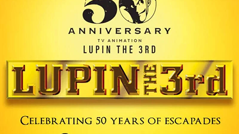 Lupine III: a role-playing game to celebrate his 50th birthday