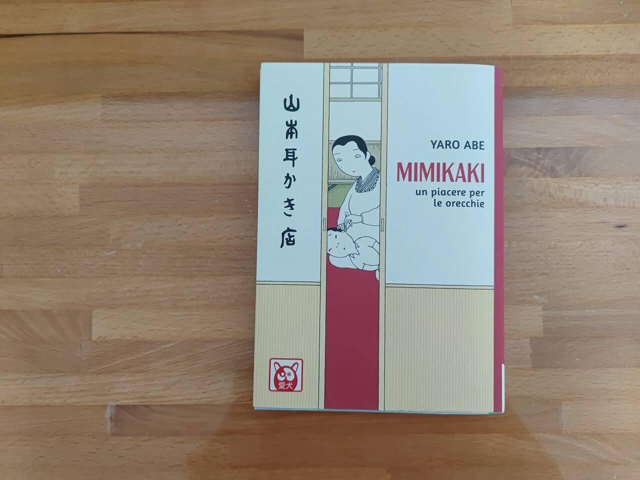 Mimikaki - Un piacere per le orecchie