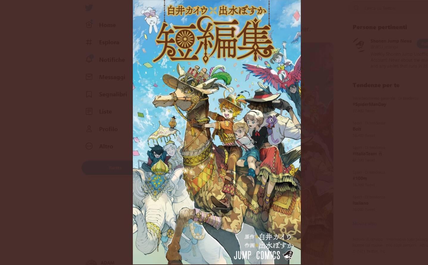 the promised neverland raccolta manga