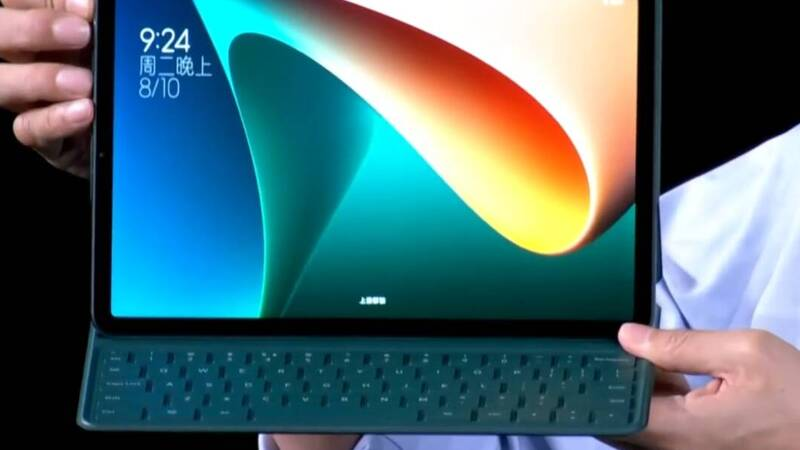 Xiaomi Pad 5 officially arrives in Italy, here are prices and availability