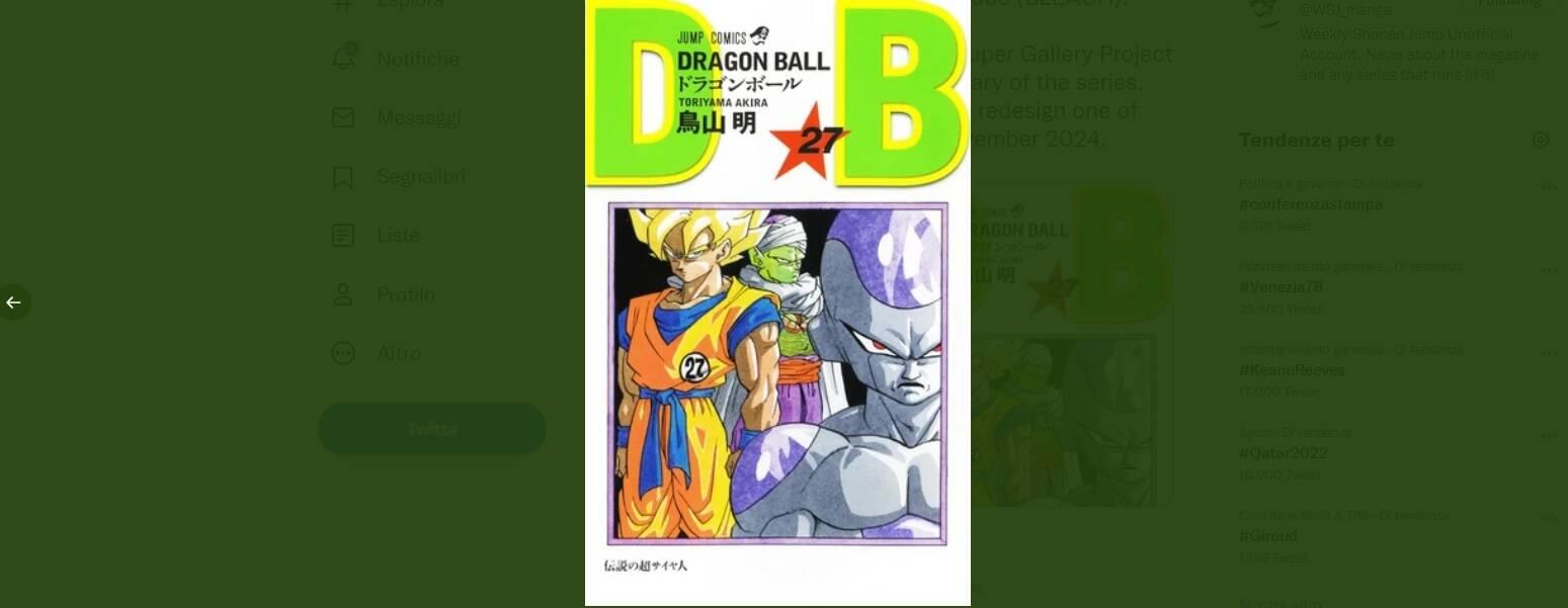 dragon ball tite kubo