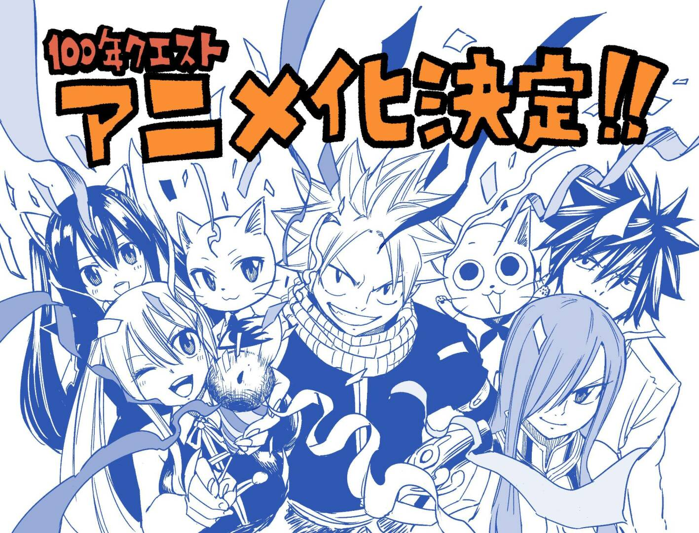 fairy tail 100 years quest anime