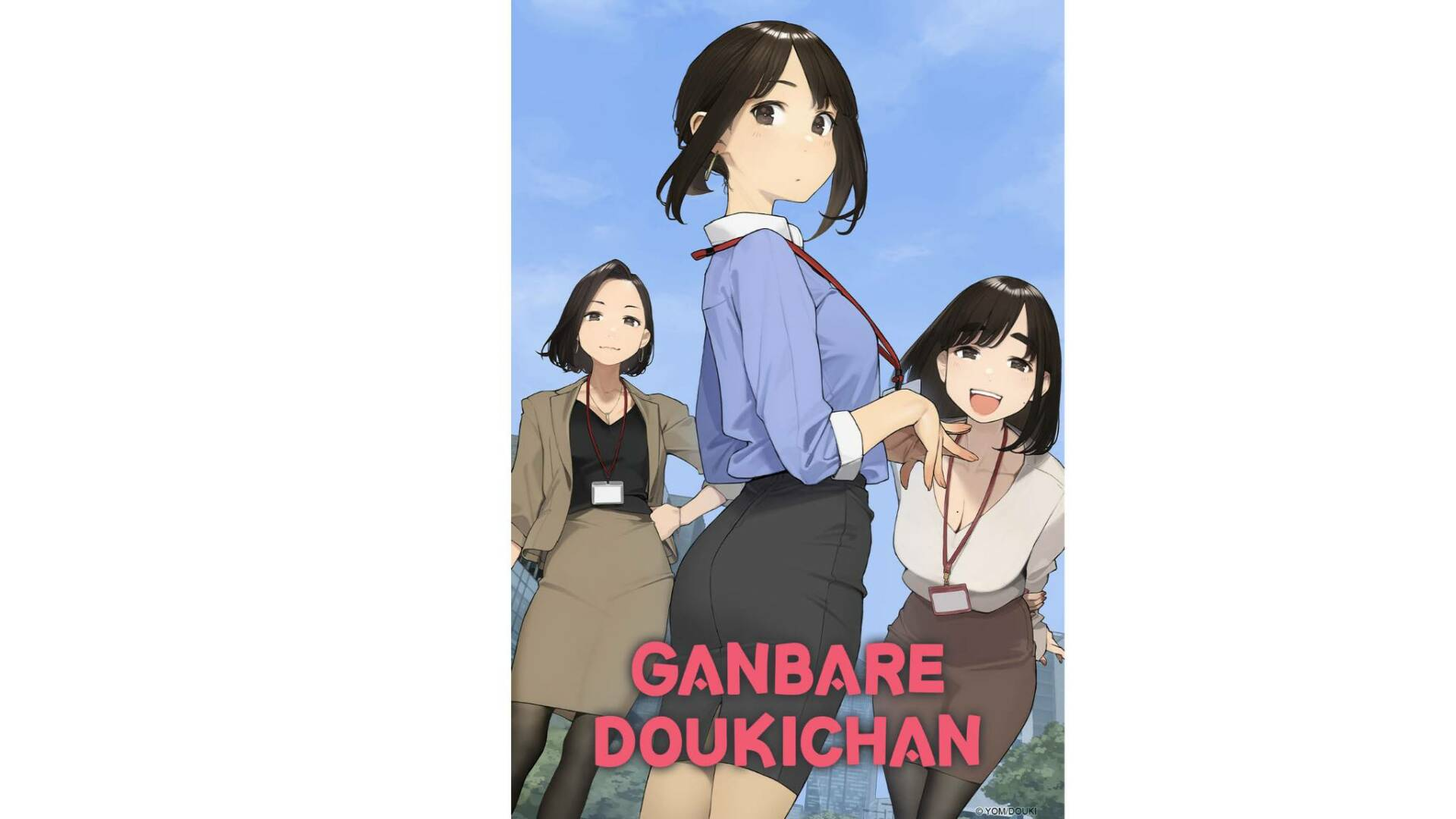 Ganbare Doukichan