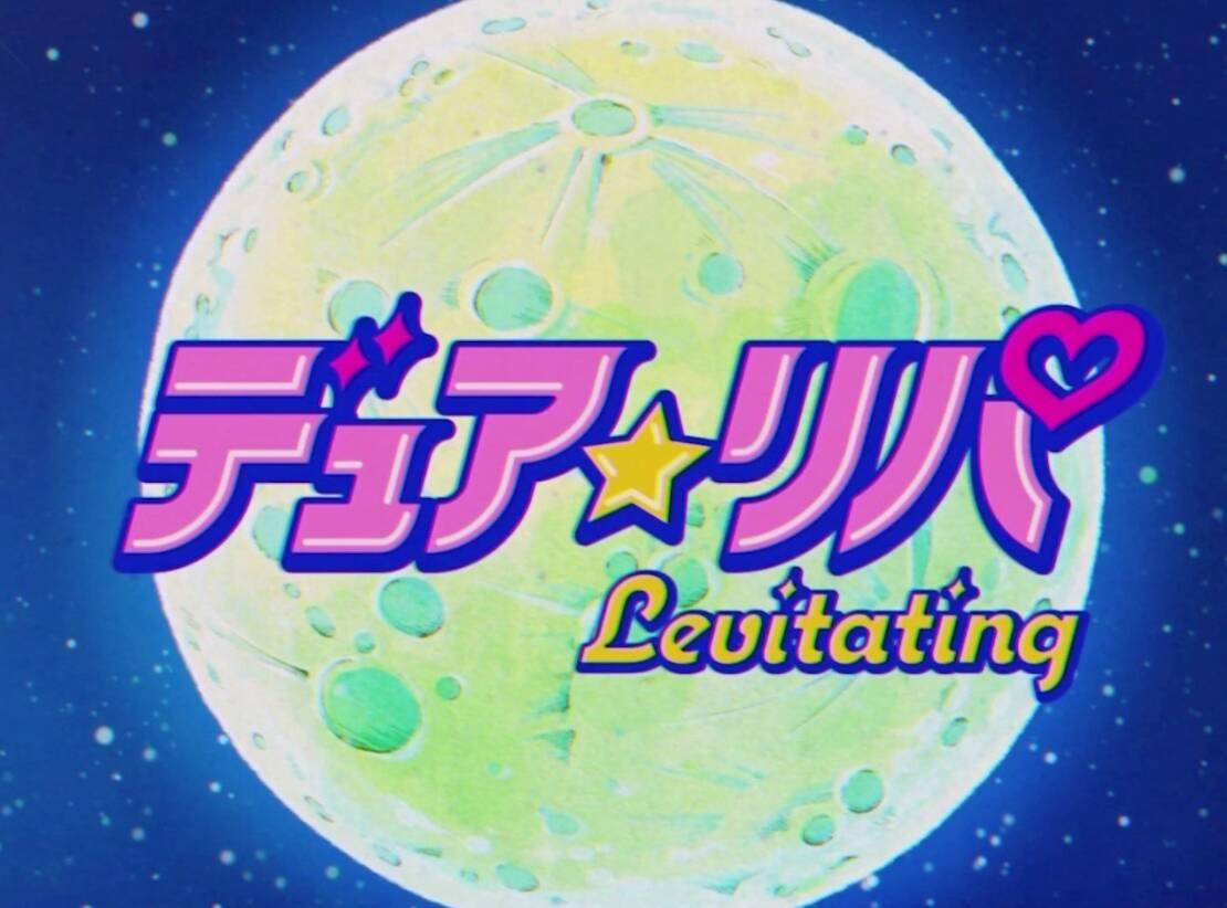 Il video anime di Levitating