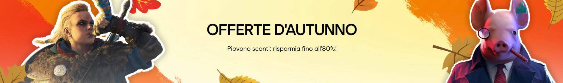 offerte ubisoft autunno