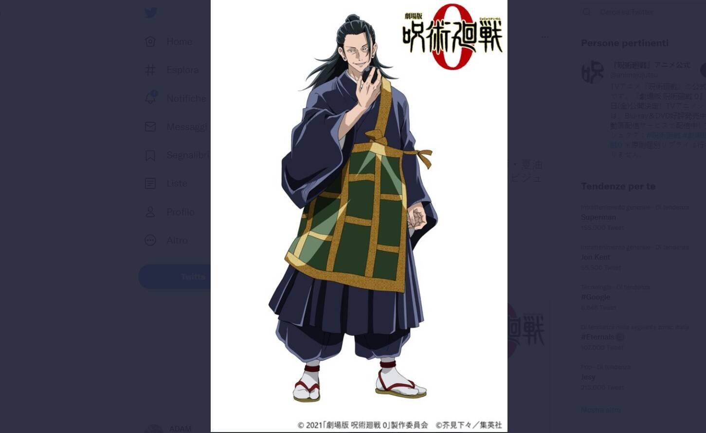 Jujutsu Kaisen 0: il design di suguru geto