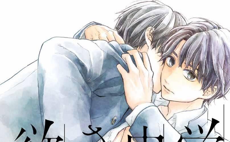 novità Planet Manga di dicembre 2021