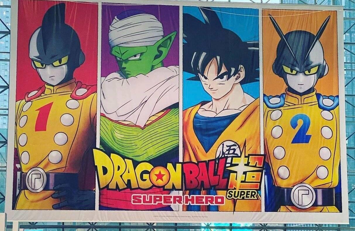 poster dragon ball super super hero